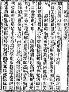 canlong-chinhvu-annamky